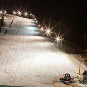 Ski centrum Košútka - Hriňová
