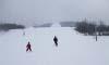 Ski Polomka - Bučník